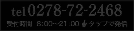 tel:+81(0)278-72-2468