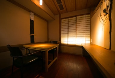 手まり茶屋
