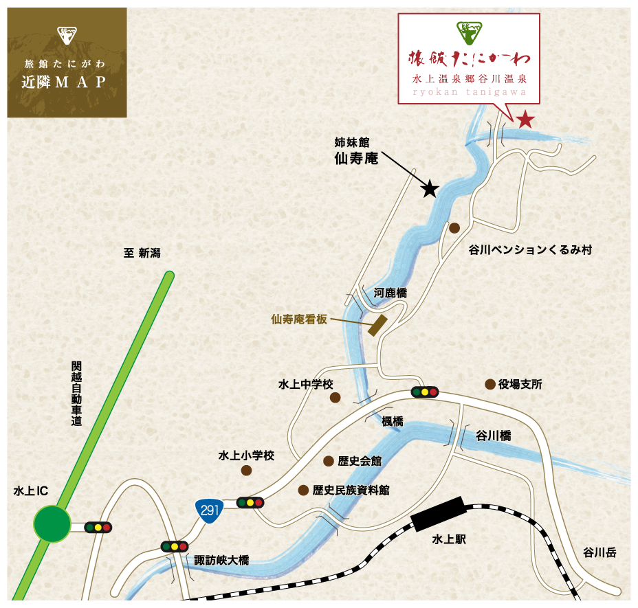群馬 水上温泉郷谷川温泉 旅館たにがわ【公式サイト】