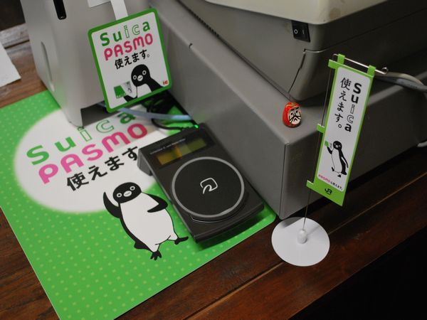 Suica Pasmo 使えます。
