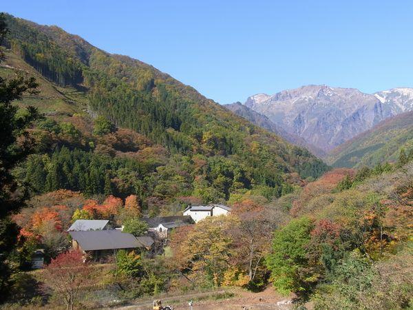 【虹の谷】谷川温泉  おおよそ紅葉が見頃です。