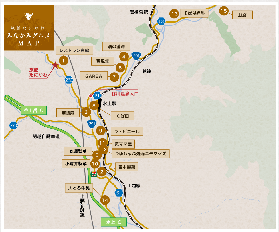広域観光マップ